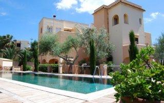 Aparthotel Playa Ferrera 1