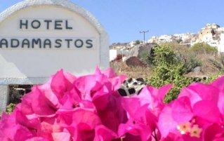 Hotel Adamastos 1