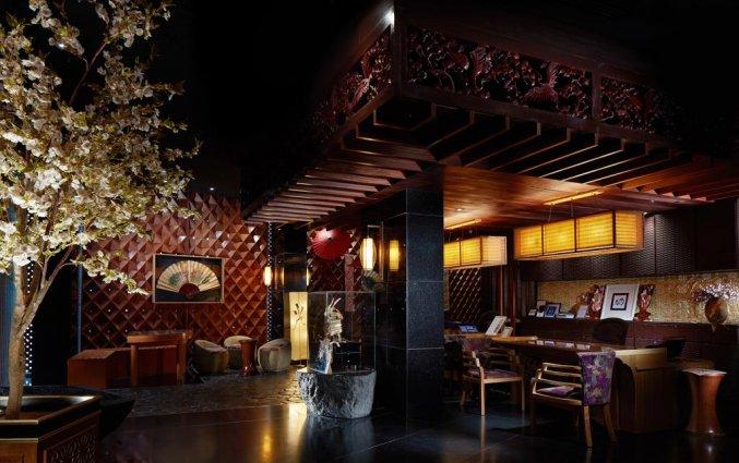 Korting Kijk je ogen uit in Dubai Hotel Discovery Gardens