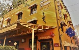 Hotel Monte Kristo 1