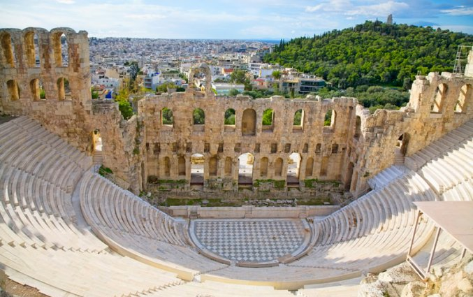 Athene - Herodes Atticus